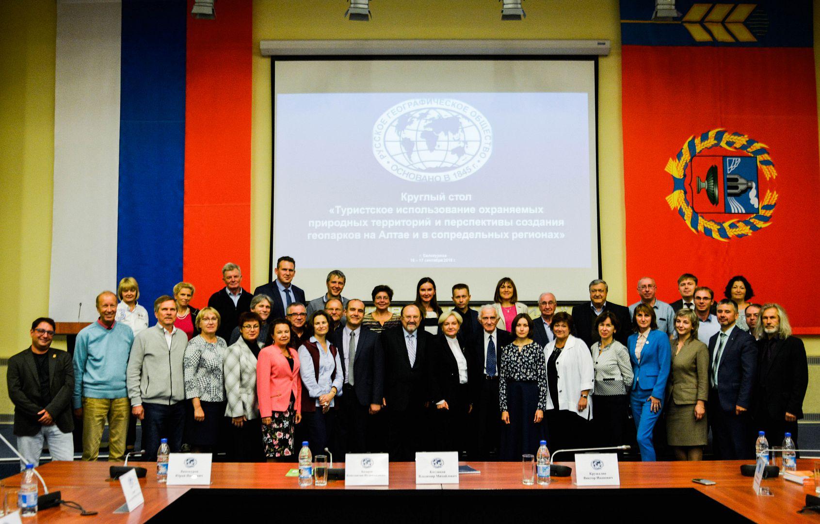 Ассоциация российских географов-обществоведов официальный сайт
