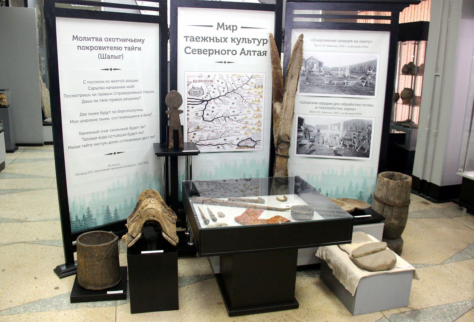 Состоялось открытие первого в истории АлтГУ этнографического музейного проекта