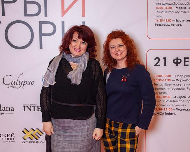 Институт искусств и дизайна АлтГУ – участник Международного форума дизайнеров и архитекторов Сибири 2020