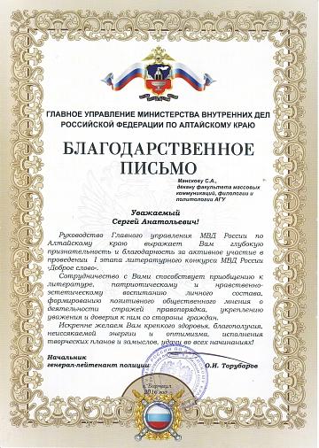 Россия новости сегодня нло