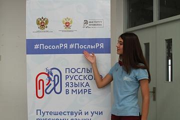 Студенты АлтГУ презентовали программу «Послы русского языка в мире» в г. Шанхае (КНР)