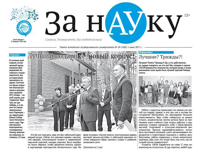 Новости россия 26 апреля 2015
