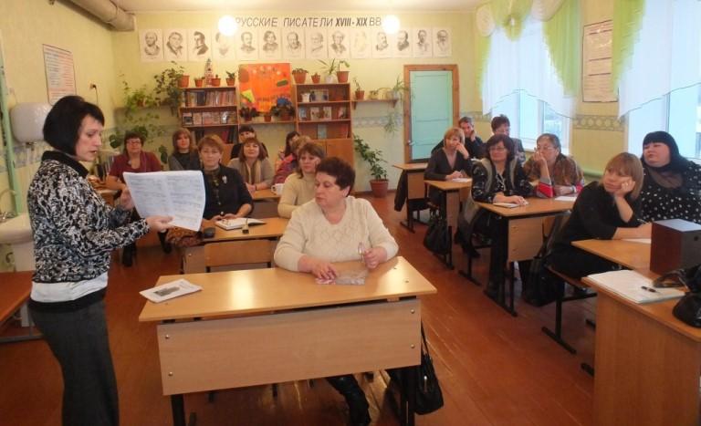 Основы правового статуса Алтайского края - Главная