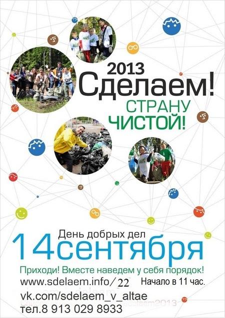 База данных городских телефонов москвы 2015