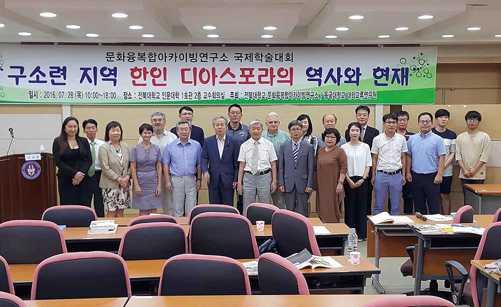 Сеульский национальный университет 서울 대학