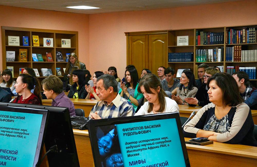 Конференция с участием студентом