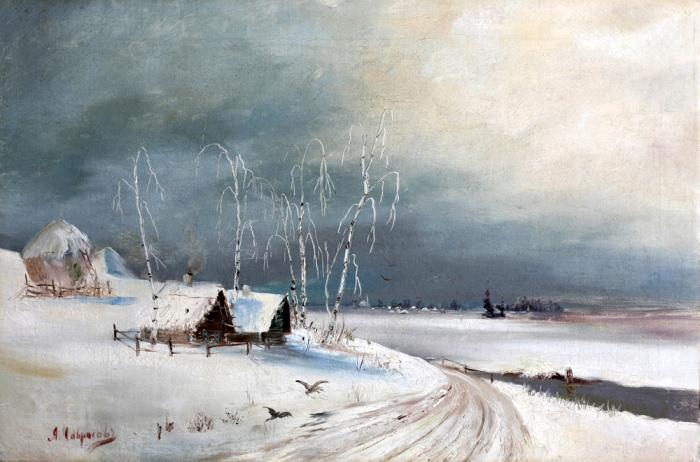 идут белые снеги фото