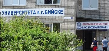 Главная - Министерство просвещения ПМР