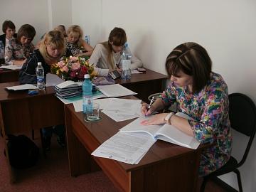 Рцои мо утверждены результаты единого государственного экзамена по русскому языку по итогам