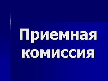 Работа объявления алтай авито авто с пробегом воронежская область частные объявления